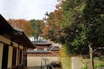 Baek In-je's House, Seoul, South Korea