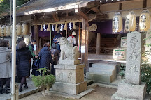 Mefu Shrine, Takarazuka, Japan