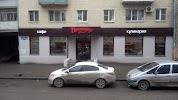 Помидор, Вольская улица, дом 13 на фото Саратова