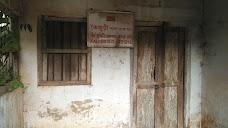 Kaijuri Branch Post Office haora