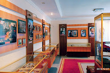 Museum of Longevity, Lerik, Azerbaijan