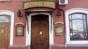 На старом месте, улица Кирова на фото Кемерова