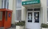 Ломбард Городской, площадь Ленина на фото Пятигорска