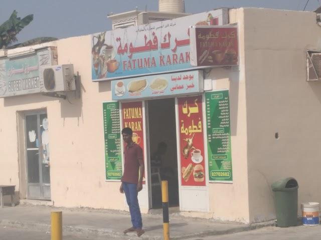 Yemeni restaurant Al Shuwaimiyah
