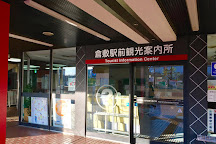 Kurashiki Ekimae Tourist Information Center, Kurashiki, Japan