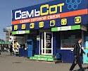 Отличные наличные, проспект Острякова на фото Владивостока