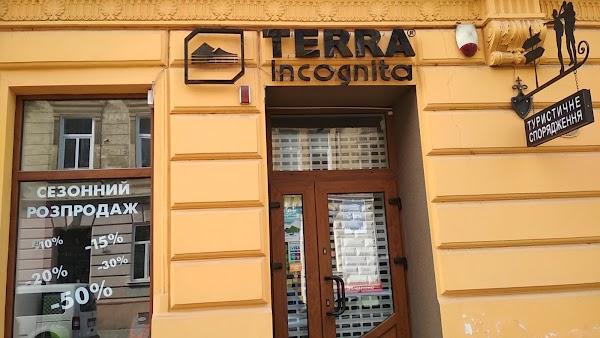Фірмовий магазин