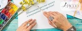 """Творческая мастерская """"picco"""""""