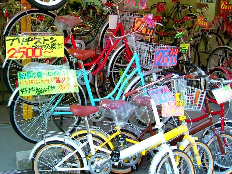 サイクルマン 播磨町店