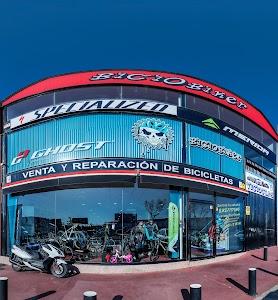 Biciobiker-Shimano Service Center