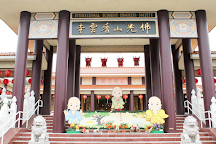 Xiang Yun Temple, Austin, United States