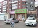 Сибирские Зори