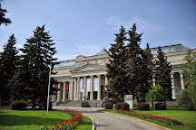 Pushkin State Museum of Fine Arts, Moscow, Russia