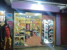Riyan Footwear ooty