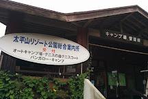 Akita Taiheizan Resort Park, Akita, Japan