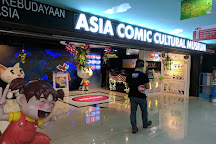 Asia Comic Cultural Museum, George Town, Malaysia
