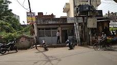 Dr. Vinod Kr Gupta Medical Clinic