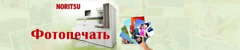 Белфото - онлайн сервис по приему фото, визиток, картин на холсте, фотокниг, улица Костюкова на фото Белгорода