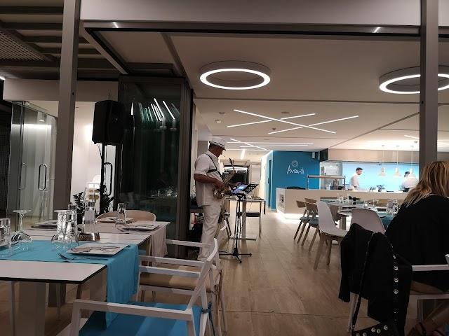Avanti Italian Restaurant