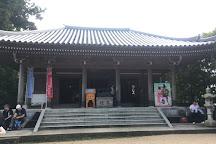 Misenhondo, Hatsukaichi, Japan