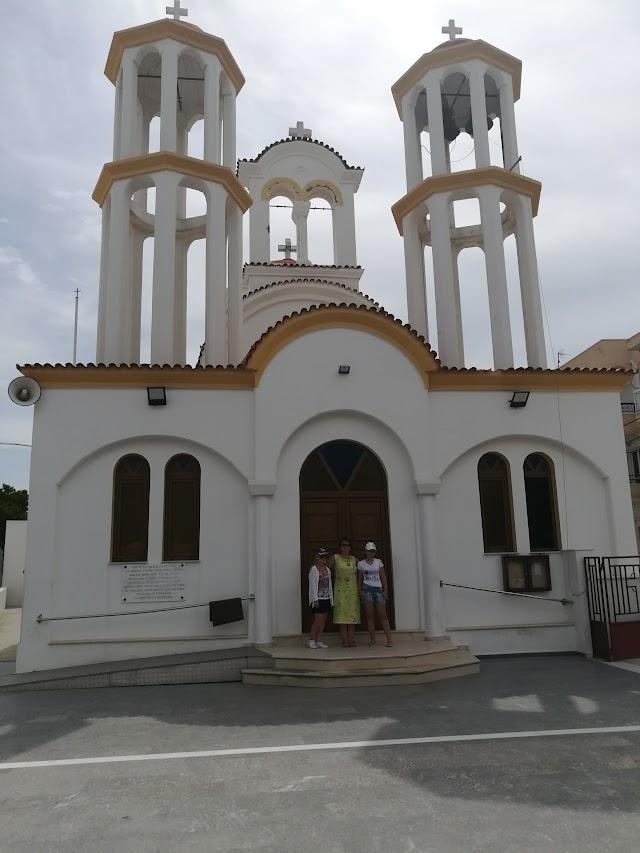 Xomplarakis