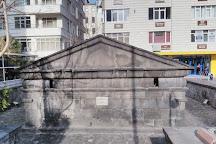 Sahabiye Medresesi, Kayseri, Turkey