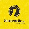 "Салон связи ""Интерфейс"""