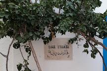 Musee Dar Khardija, Hammamet, Tunisia