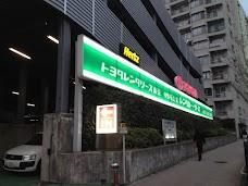 トヨタレンタカー 中野坂上店