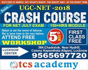 Tcs Academy - Ugc Net Coaching in Lucknow / Best Ugc Net Jrf Coaching