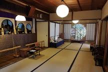 Gio-ji Temple, Kyoto, Japan