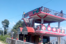 Lal Tibba, Mussoorie, India