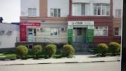 СДЭК, микрорайон Дубрава-3 на фото Старого Оскола