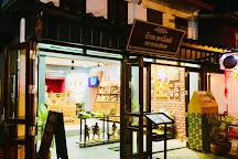 Aromdee Shop, Luang Prabang, Laos