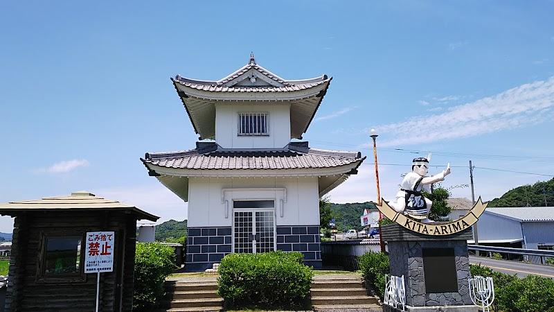 南島原市日野江の里天守閣タワー