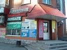 Добротный, улица Ивана Черных, дом 24 на фото Томска