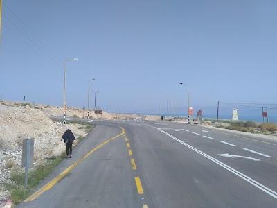 Mitspe Shalem Junction