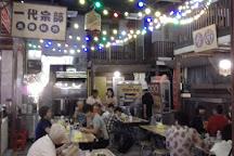 Grand Shanghai Food Theme Park, Puchong, Malaysia