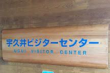 Ugui Visitor Center, Nachikatsura-cho, Japan