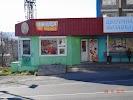 Пицца на вынос, Океанская улица на фото Петропавловска-Камчатского