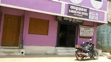 Kandra jamshedpur
