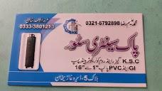 Pak sanitary store dera-ghazi-khan