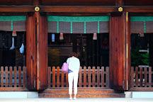 Kyoto Ryozen Gokoku Shrine, Kyoto, Japan