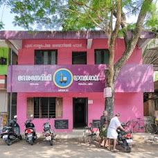 Desasevini Vayanasala thiruvananthapuram