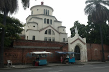 Chapel of Our Lady of the Miraculous Medal, Cali, Colombia