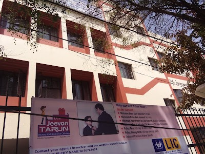 LIC of India, Branch Office
