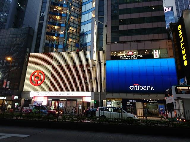 Bank of China (Hong Kong) Causeway Bay Branch