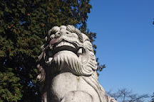 Tosho Shrine, Kawaguchi, Japan