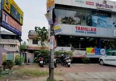 Thayillam Plywoods & Hardwares thiruvananthapuram