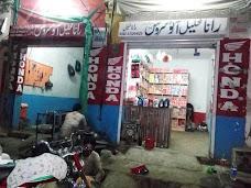 Rana Khalil Autos Sialkot